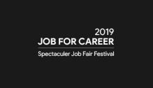 """Lowongan Kerja Job Fair """"JOB FOR CAREER"""" di Jobforcareer.co.id - Yogyakarta"""