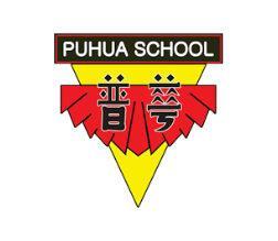 Lowongan Kerja Guru – Head Of Finance & Accounting di Sekolah 3 Bahasa Putera Harapan (Puhua School) - Yogyakarta