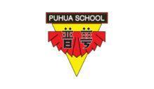 Lowongan Kerja Guru di Sekolah 3 Bahasa Putera Harapan (Puhua School / 普华三语学校) - Yogyakarta