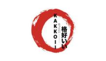 Lowongan Kerja Assistant Manager – Captain / SPV – CDP – Sushi Maker – Sous Chef – Pastry di Kakkoii Japanese BBQ & Shabu Shabu - Yogyakarta